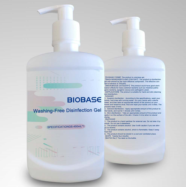 Biobase 450ml Washing Free Liquid Gel